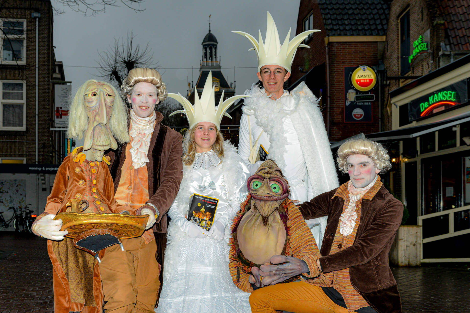 Puppet International Meppel